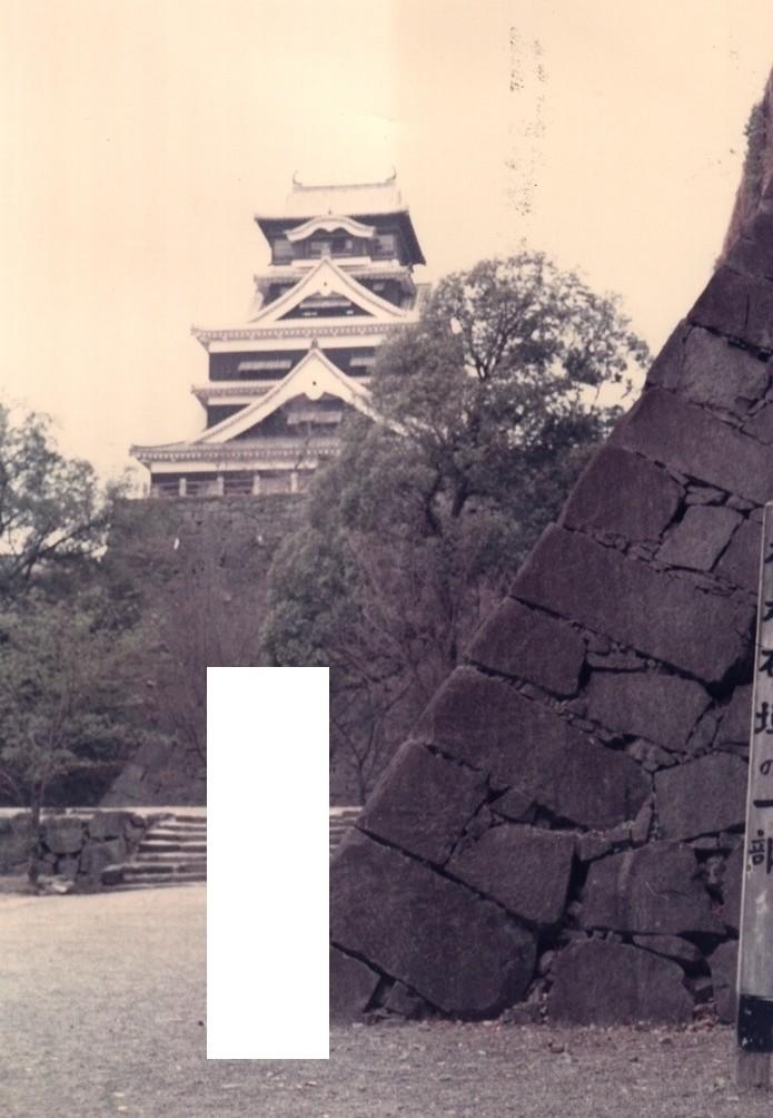 1971_11_14_熊本城