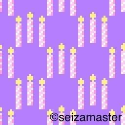 誕生日 バースデーキャンドル Seizamaster Note