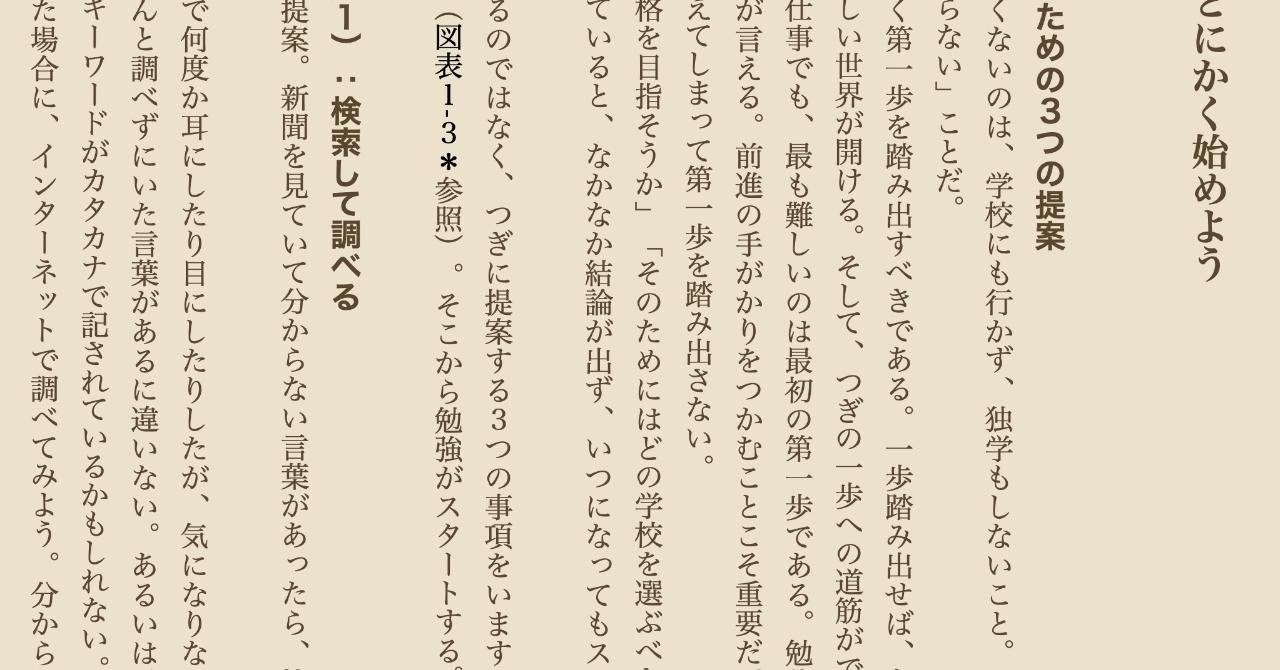 スクリーンショット_2019-06-04_2
