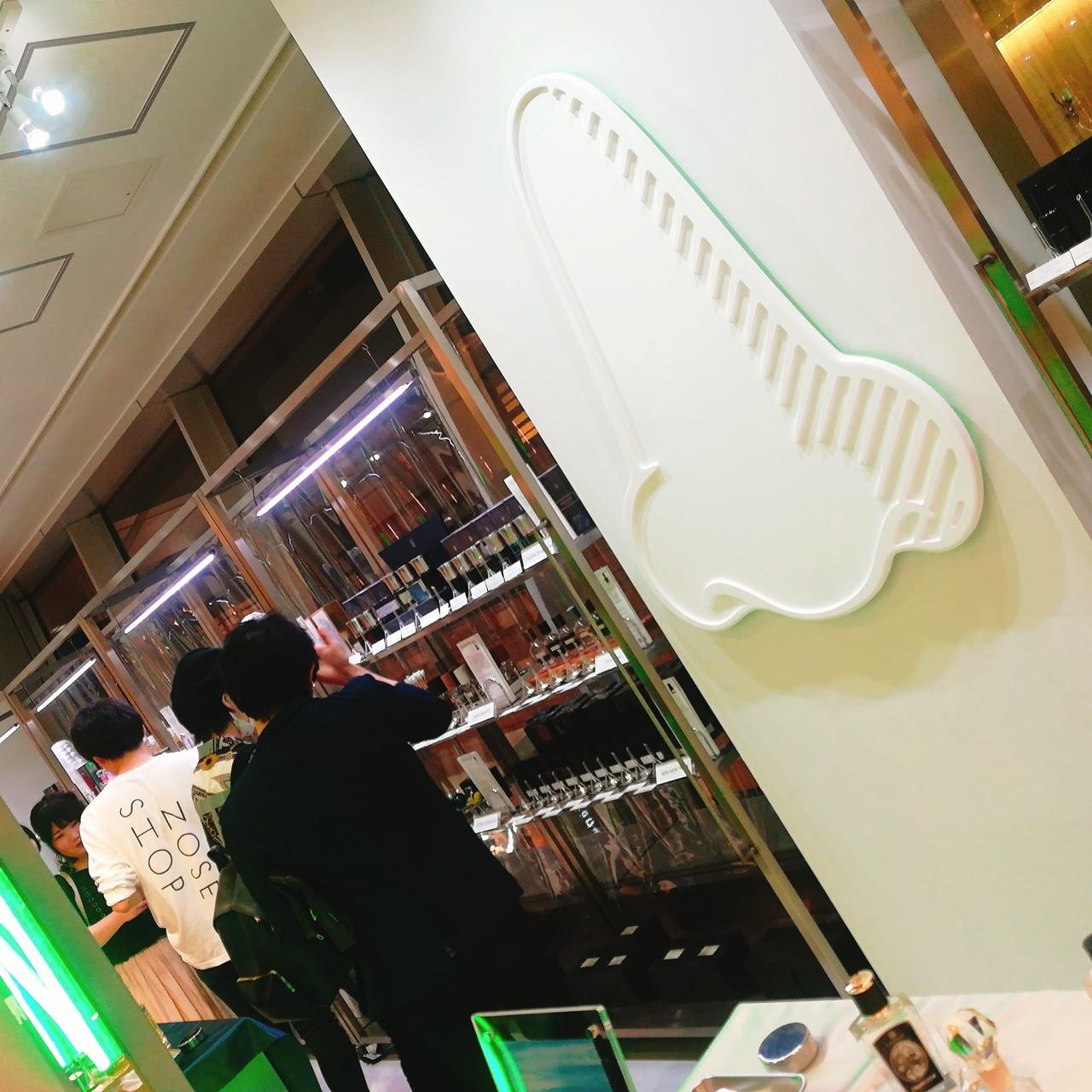 ヒロ 新宿 フレグランス