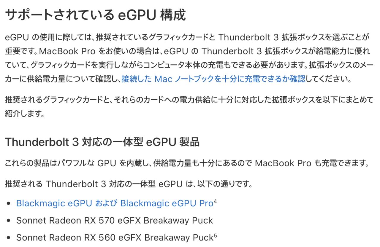 Rx 570 Mac Pro