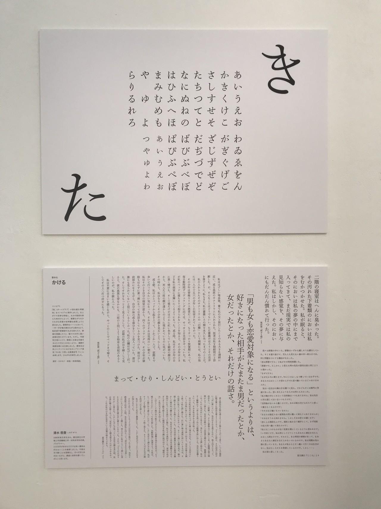 第7期文字塾|723|note
