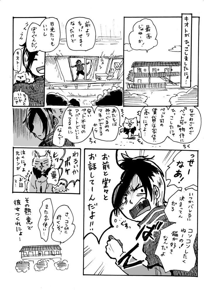 記事→https://is.gd/wNPAvQ