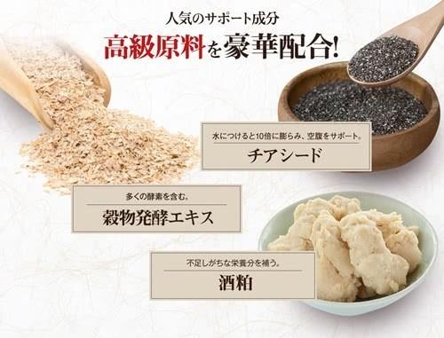 酵素 生 和 麹 の づくし 雑穀