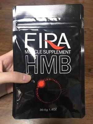 Hmb 効果 ファイラ