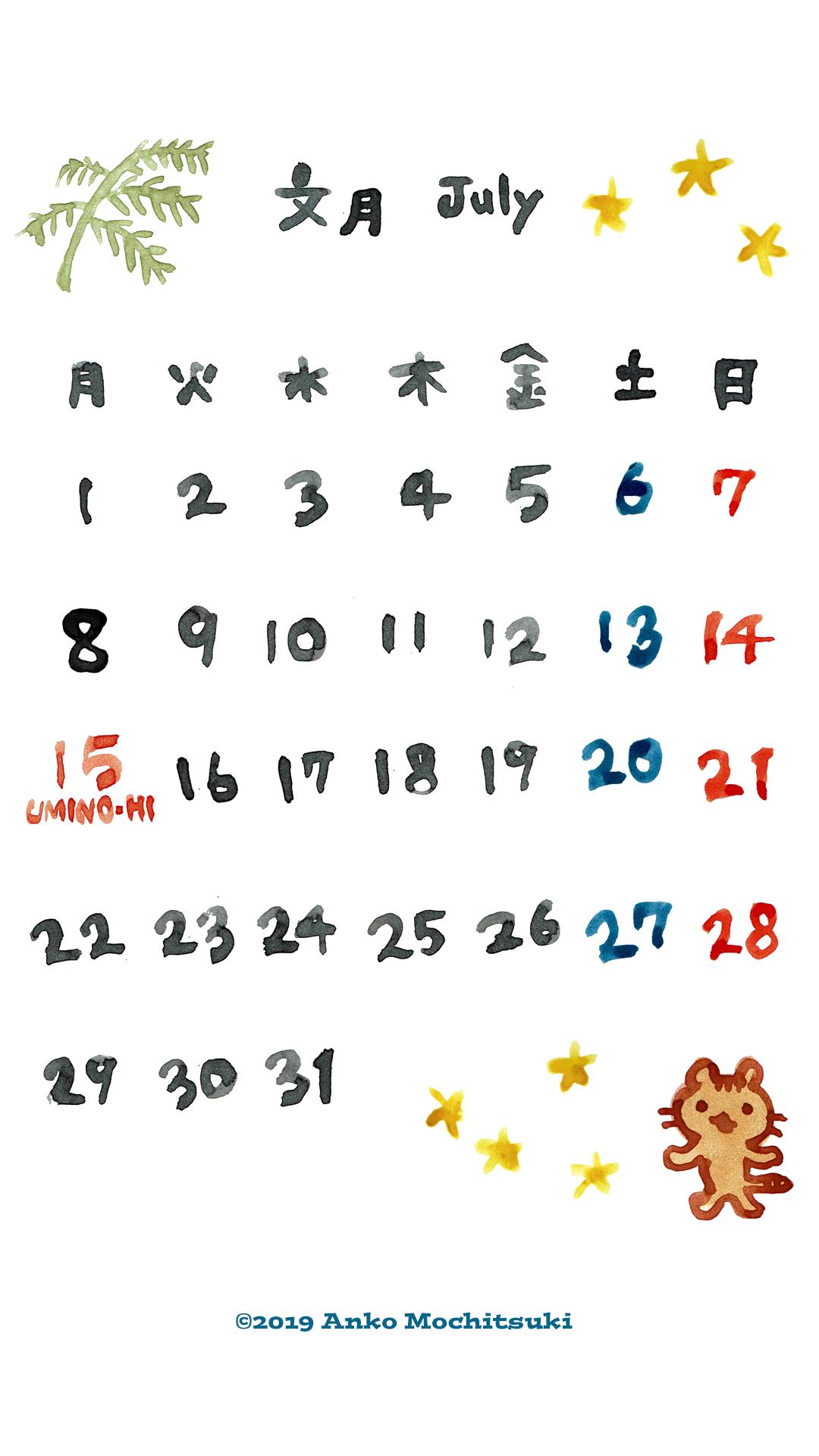 7月のカレンダーです。休日が15日の海の日だけで、月曜始まりの7月がまた来たら使えます。今月は見本市で無料で~す