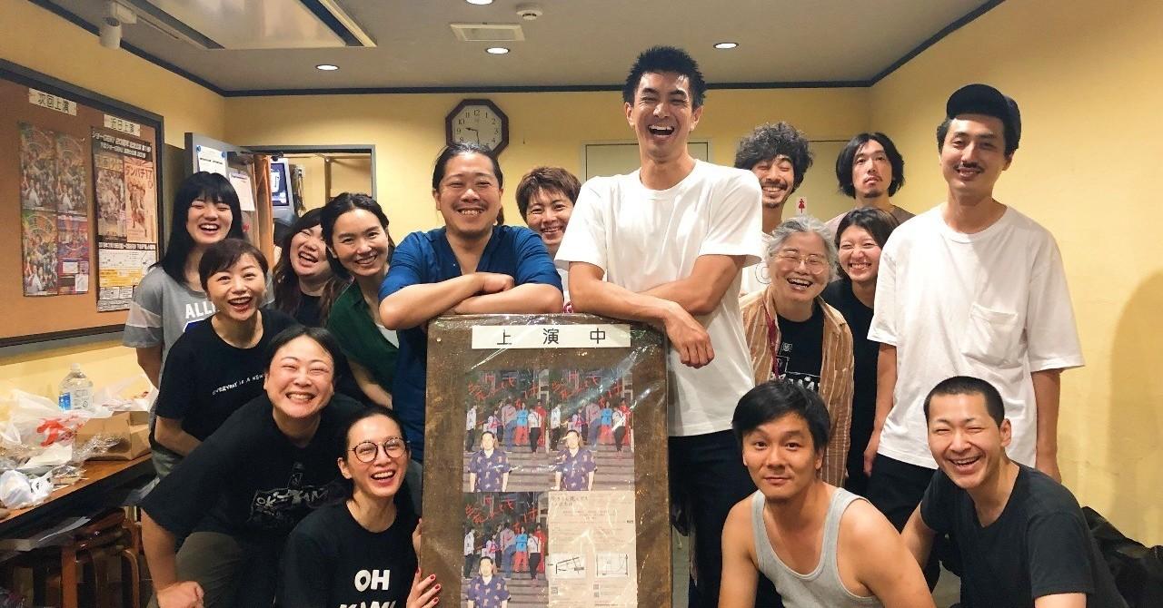 新しい観劇スタイルが生まれた日。ー劇団「狼少年」『生きても死んでもこんにちは』×ArtSticker レポ&インタビュー)|The Chain Museum