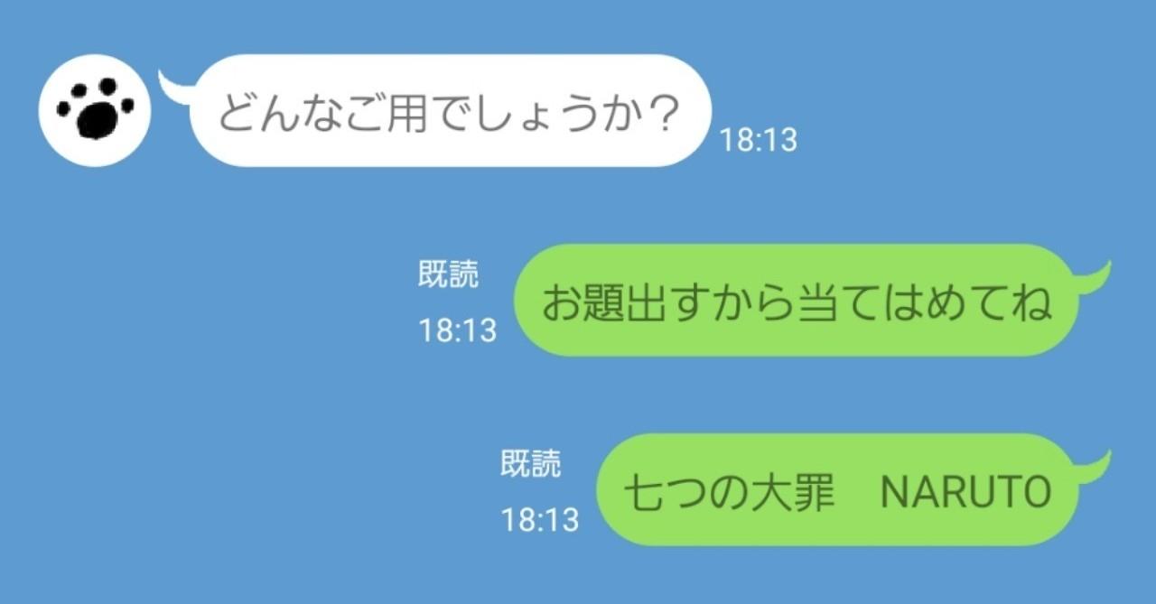 AIたろう_2019_05_23_18_24_16