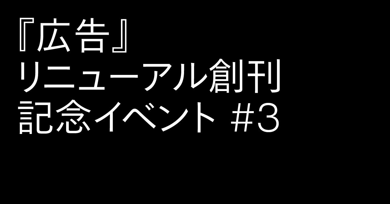 イベント3-01