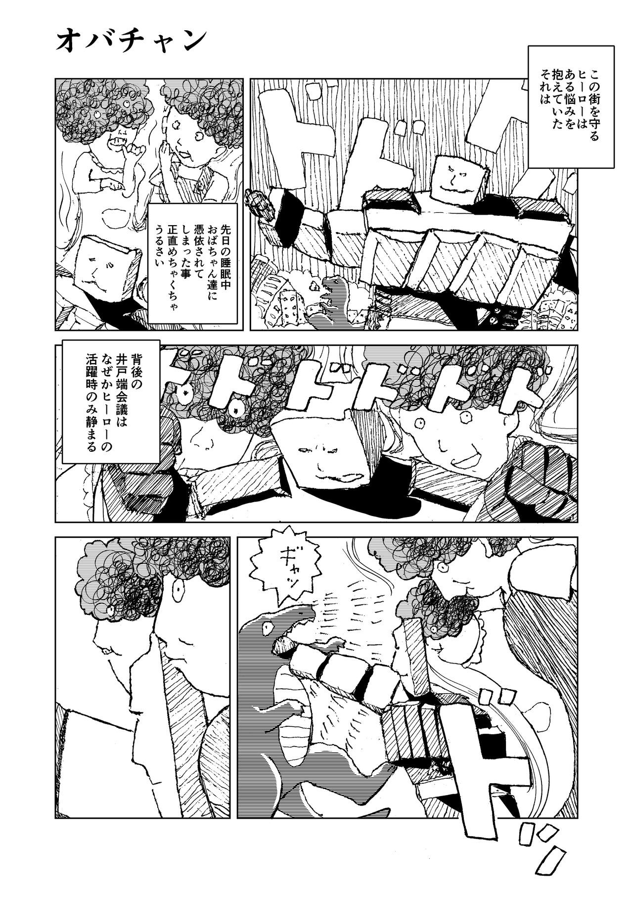 day_出力_002