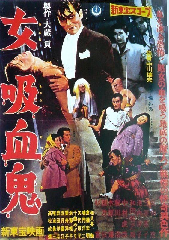 新東宝映画のススメ。|Meguru Ishida|note