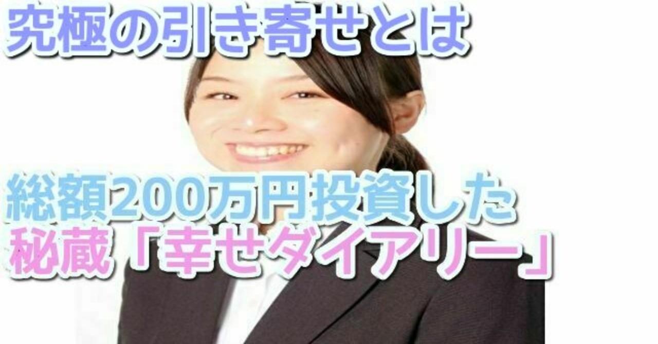ノート_表紙_7
