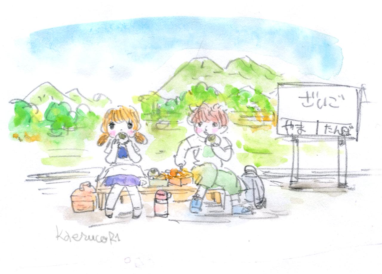 1885年7月16日、この日開業の日本鉄道東北線・宇都宮駅にて日本初の駅弁が販売された。黒ゴマをまぶした梅干し入り握り飯二個たくあん二切れを竹の皮で包んで二銭。鉛筆、固形水彩。去年の駅弁ガール→ https://note.mu/kaeruconet/n/n02d9f6f5ce79 「ざいご」在郷、田舎の意味の方言。