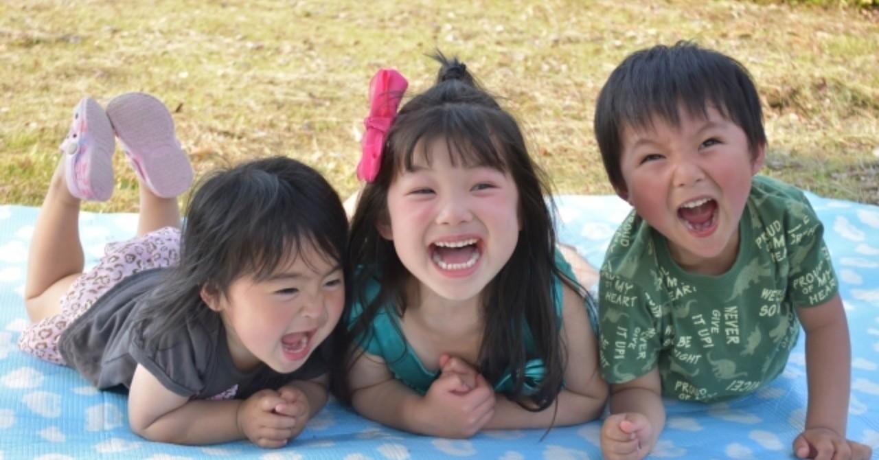 3人子ども笑う