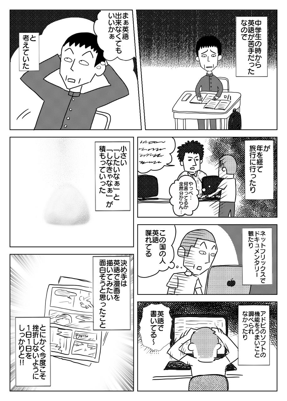 #マンガ #漫画