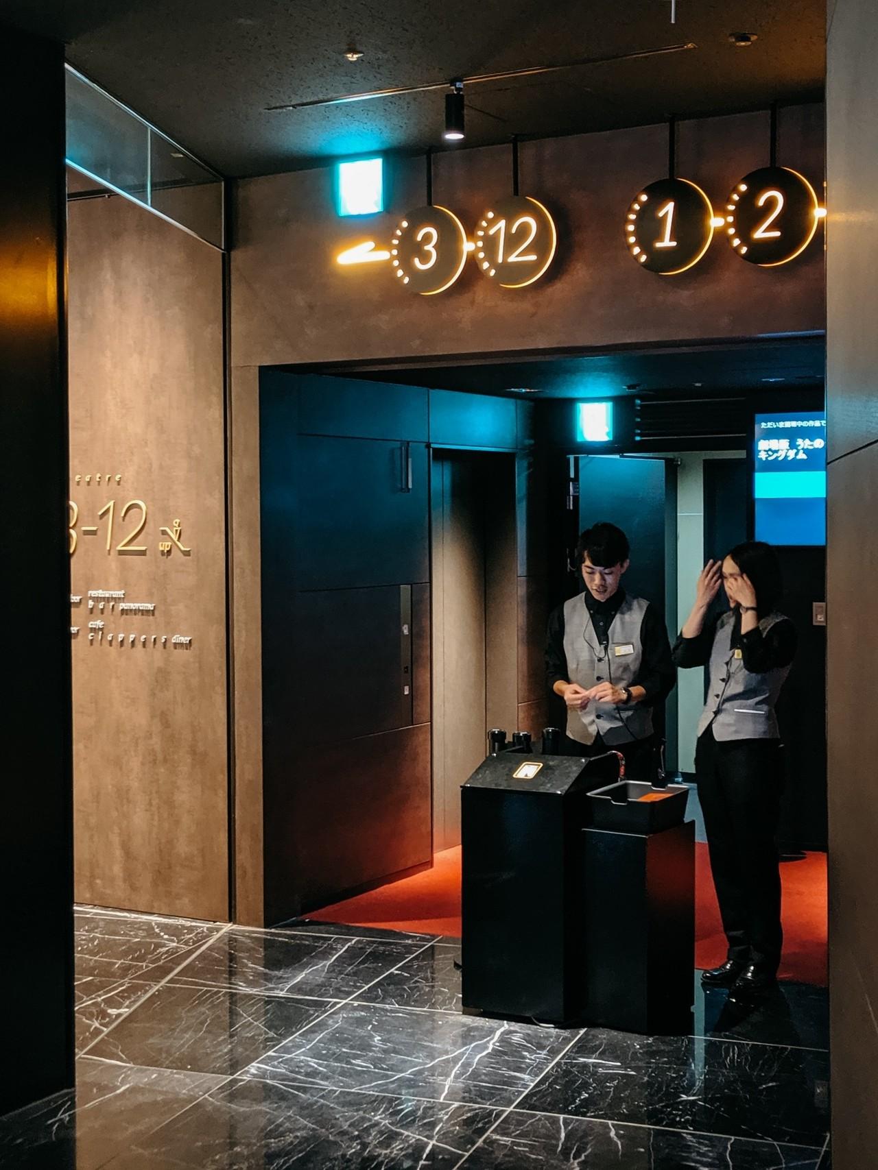 これから行く人へ 日本最大のimaxシアター グランドシネマサンシャインを訪れた感想 横田裕市 写真家