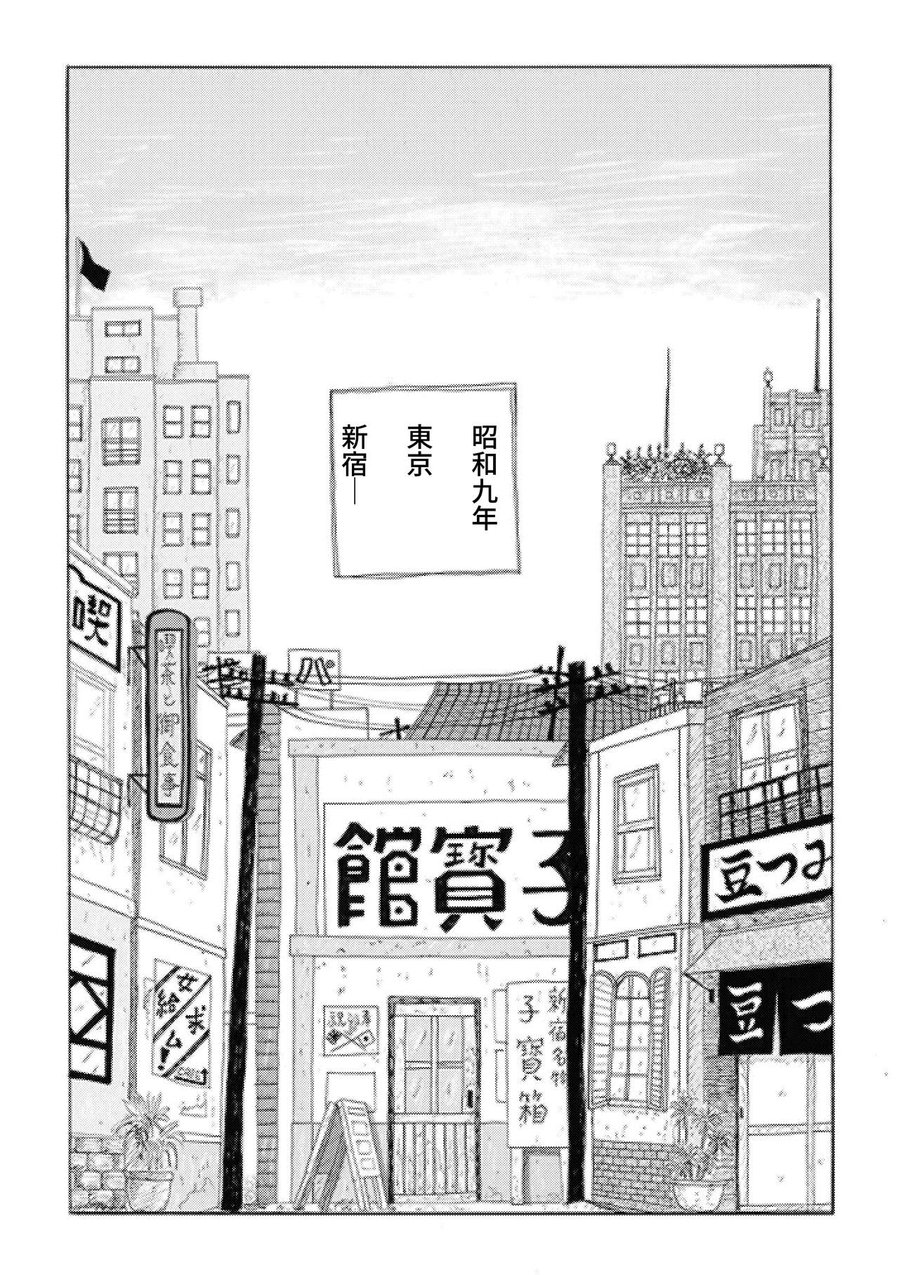 コミック1b-min