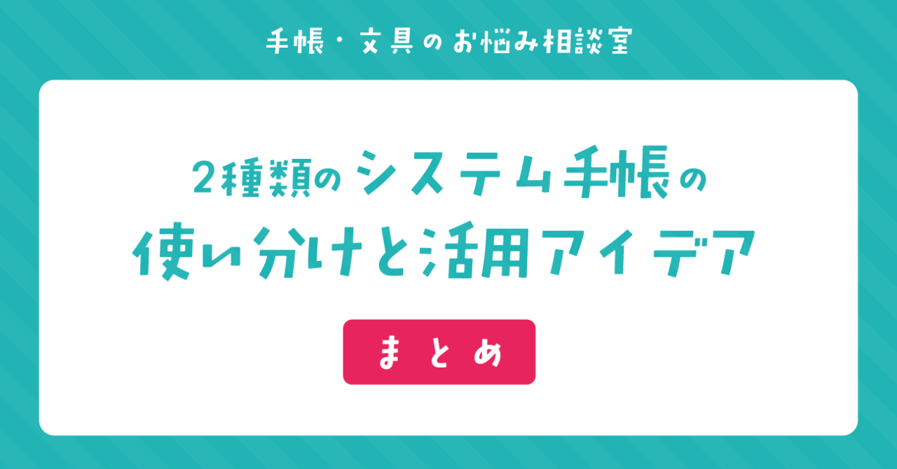 190725_シツモン02