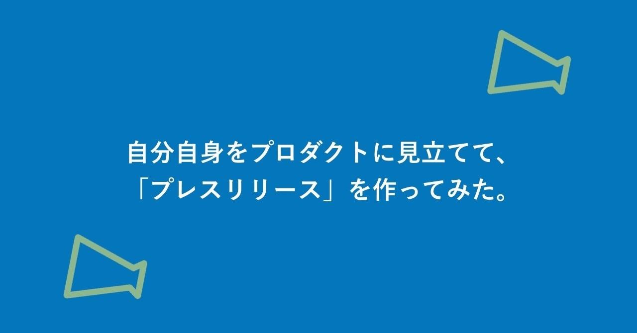 ブログ_トップ