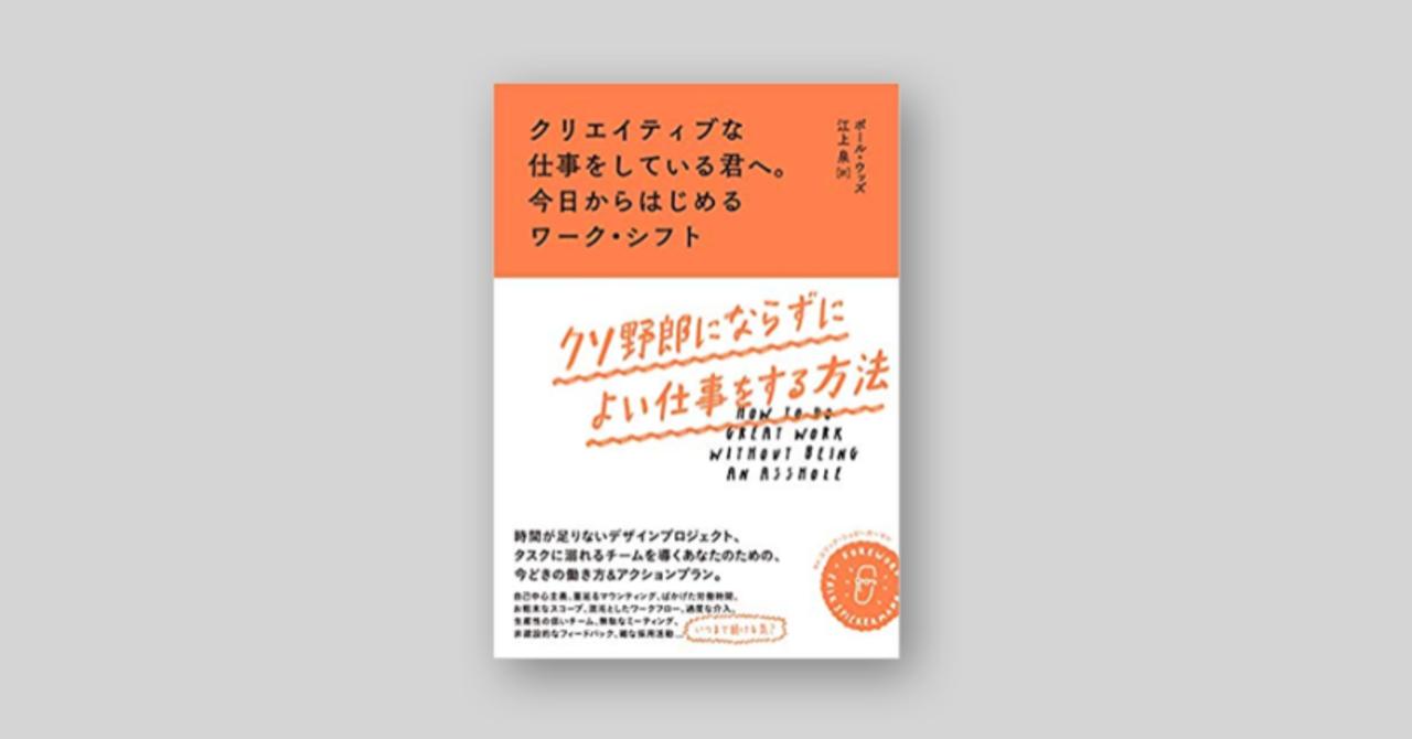スクリーンショット_2019-08-01_0