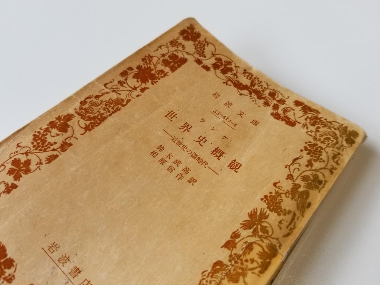 vol.65「マンツーマンの効用」(...