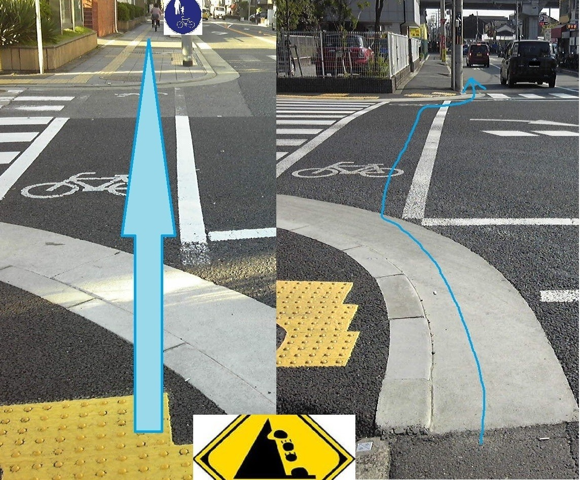 横断 帯 自転車