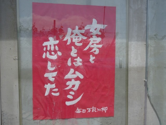 resize0385_女房