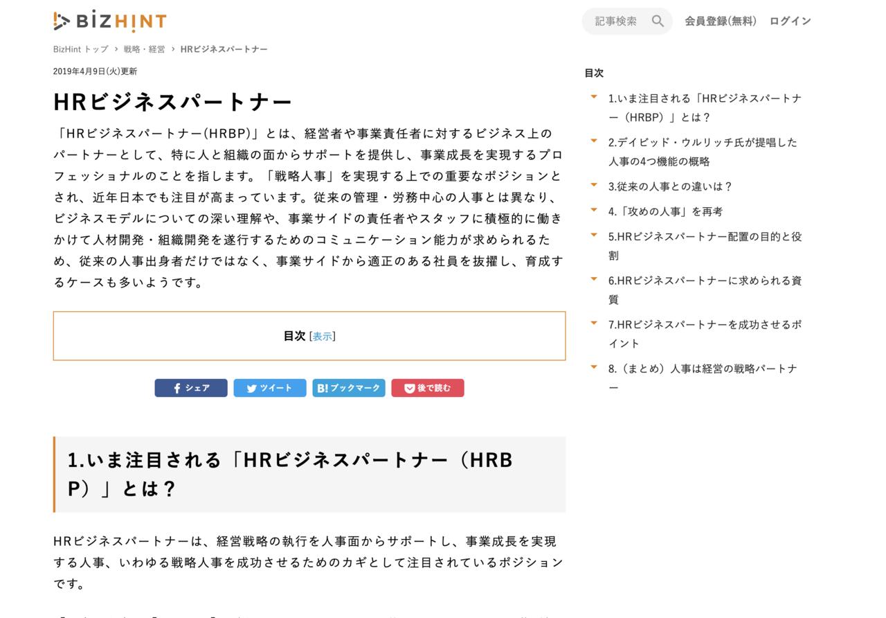 スクリーンショット_2019-08-08_14.13.59