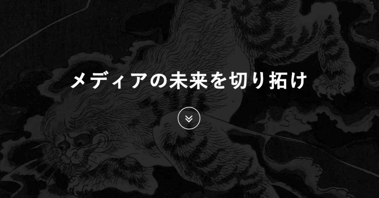 スクリーンショット_2019-08-09_12