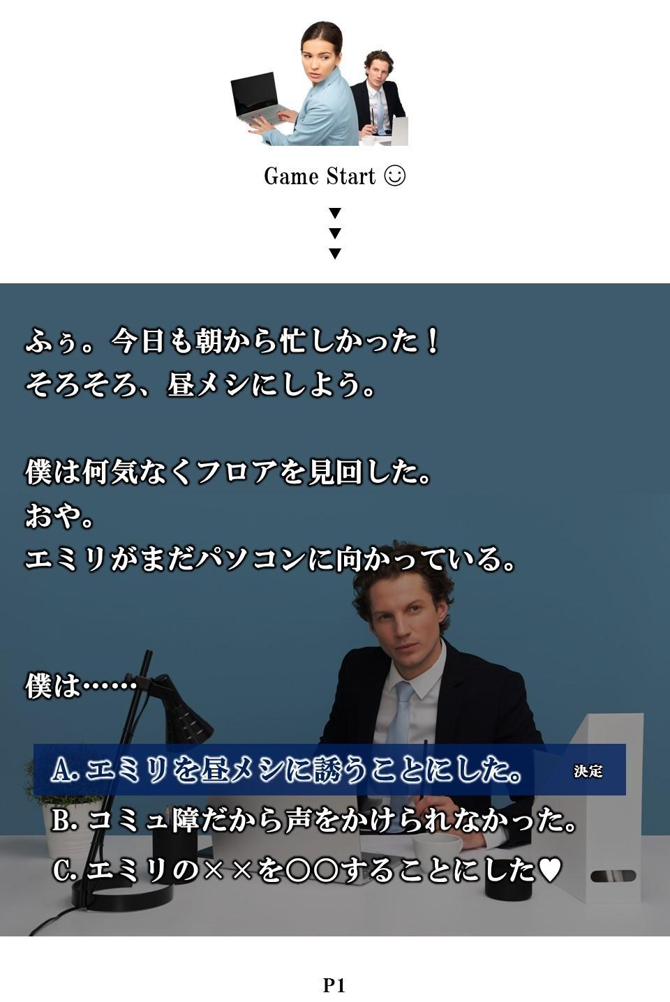 img_一緒にお昼_1-1