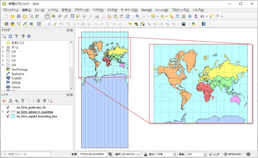 実習編非専門家のためのqgis いろいろな図法の世界地図