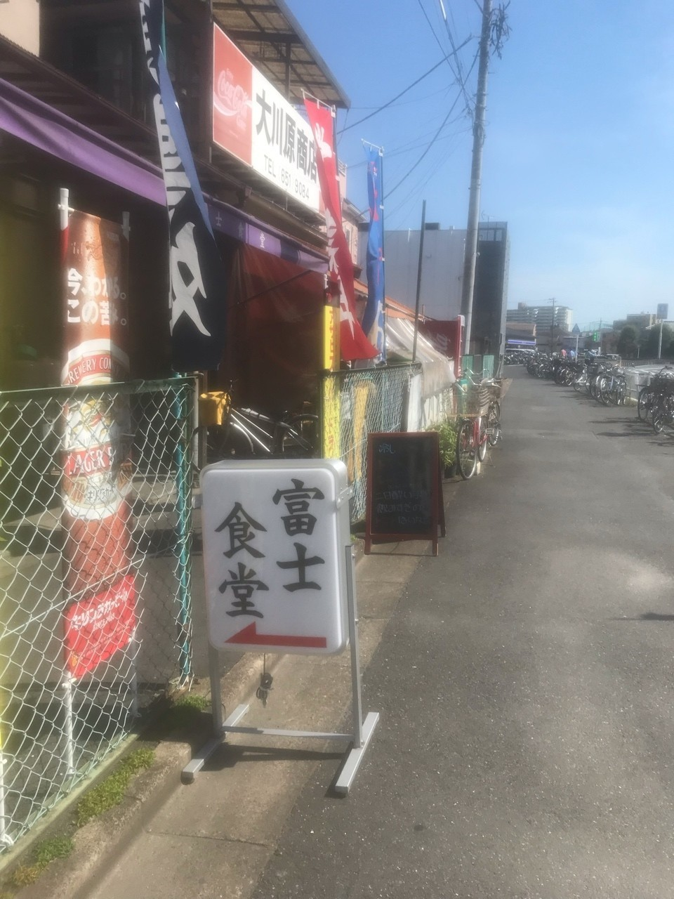 中継 江戸川 競艇 ライブ