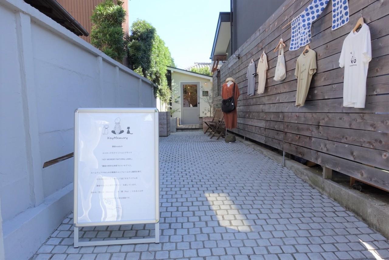 鎌倉旅_190812_0039