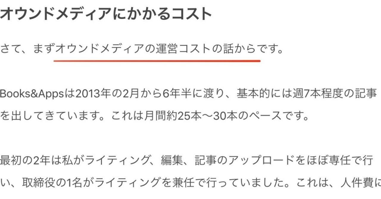 スクリーンショット_2019-08-14_16