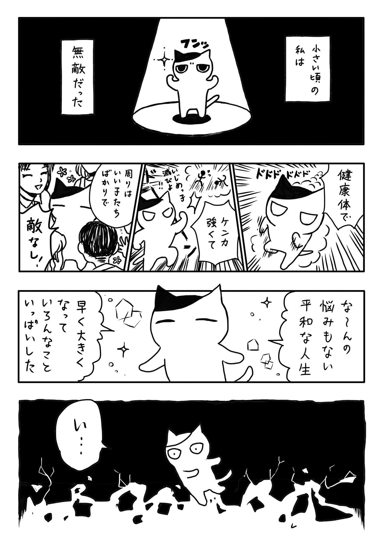 JPEGイメージ_26