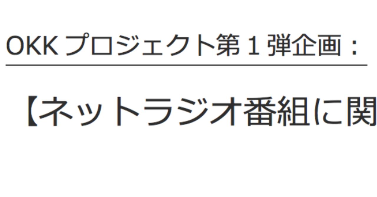 スクリーンショット_2019-08-16_午後1