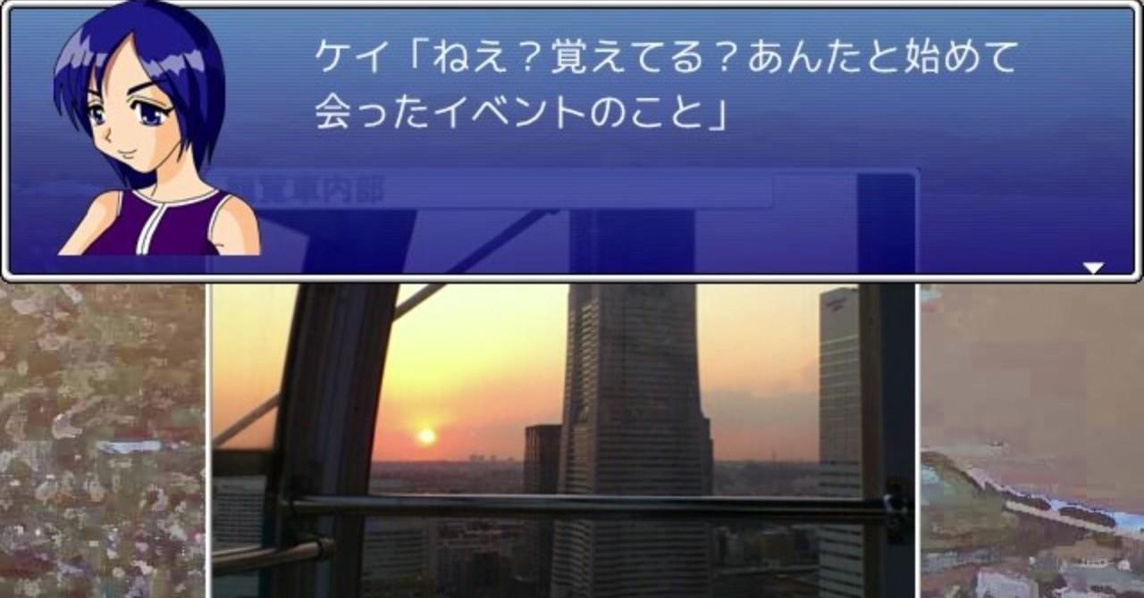森家ファイト__ver1