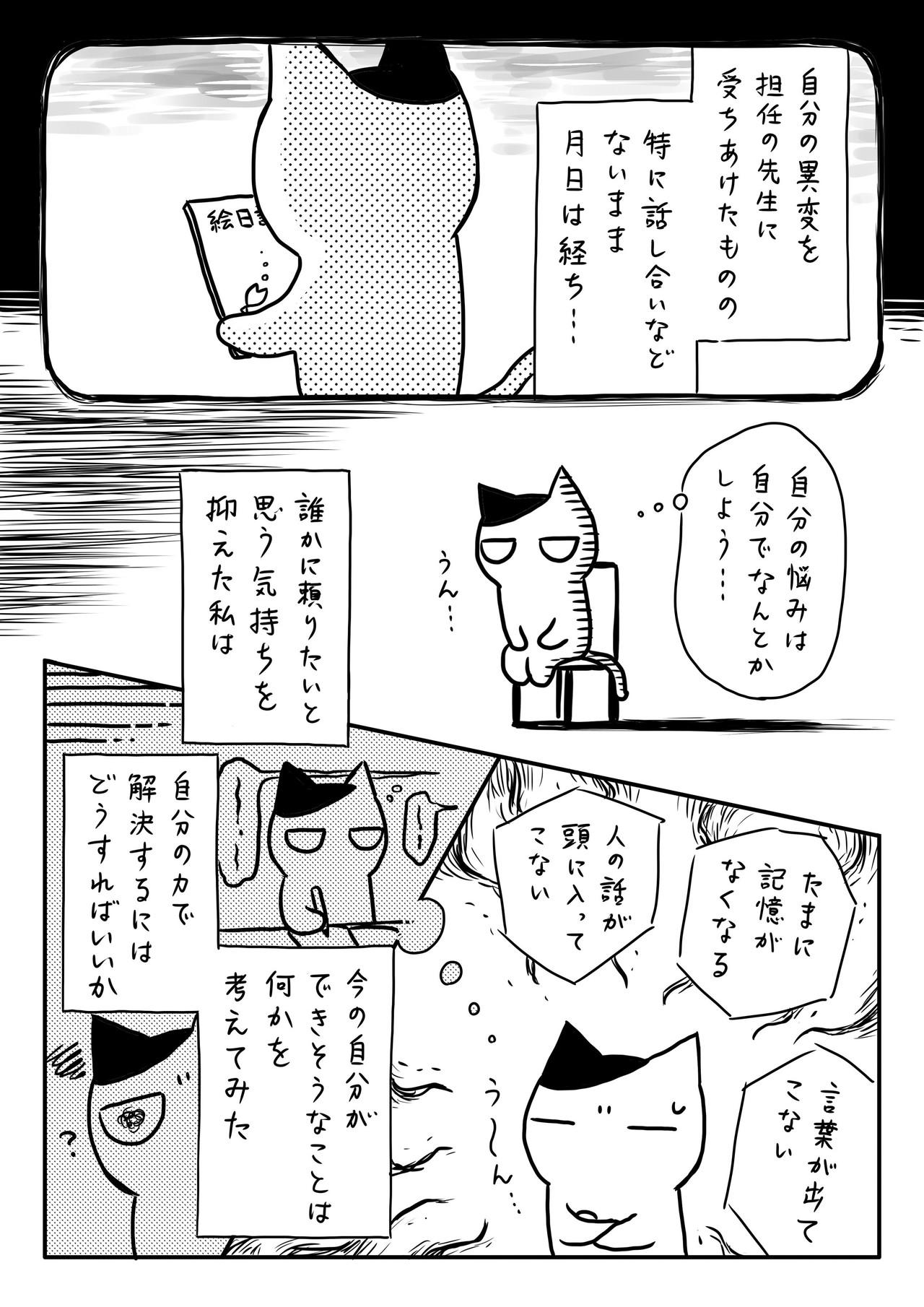 JPEGイメージ_48