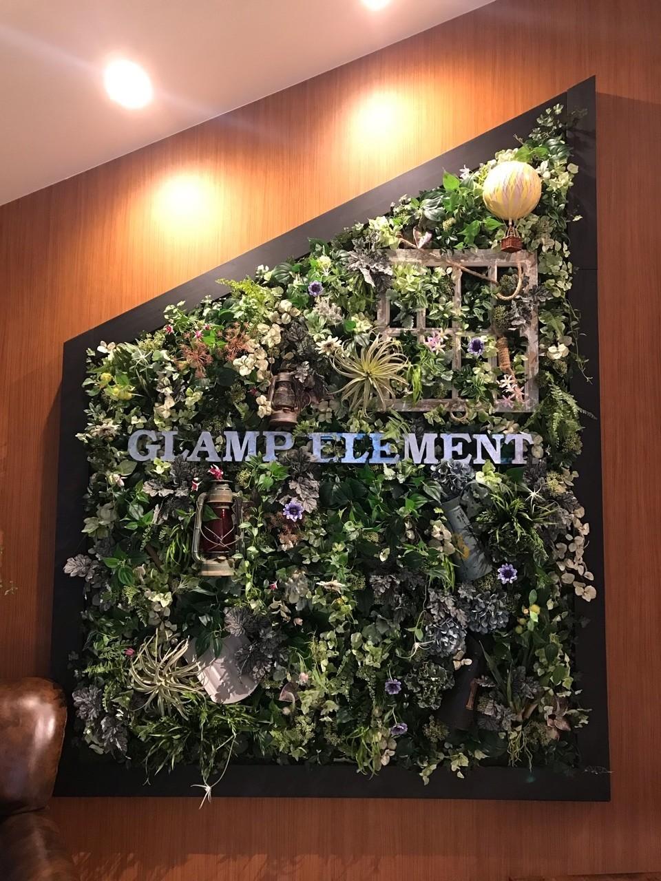 滋賀 グラン エレメント