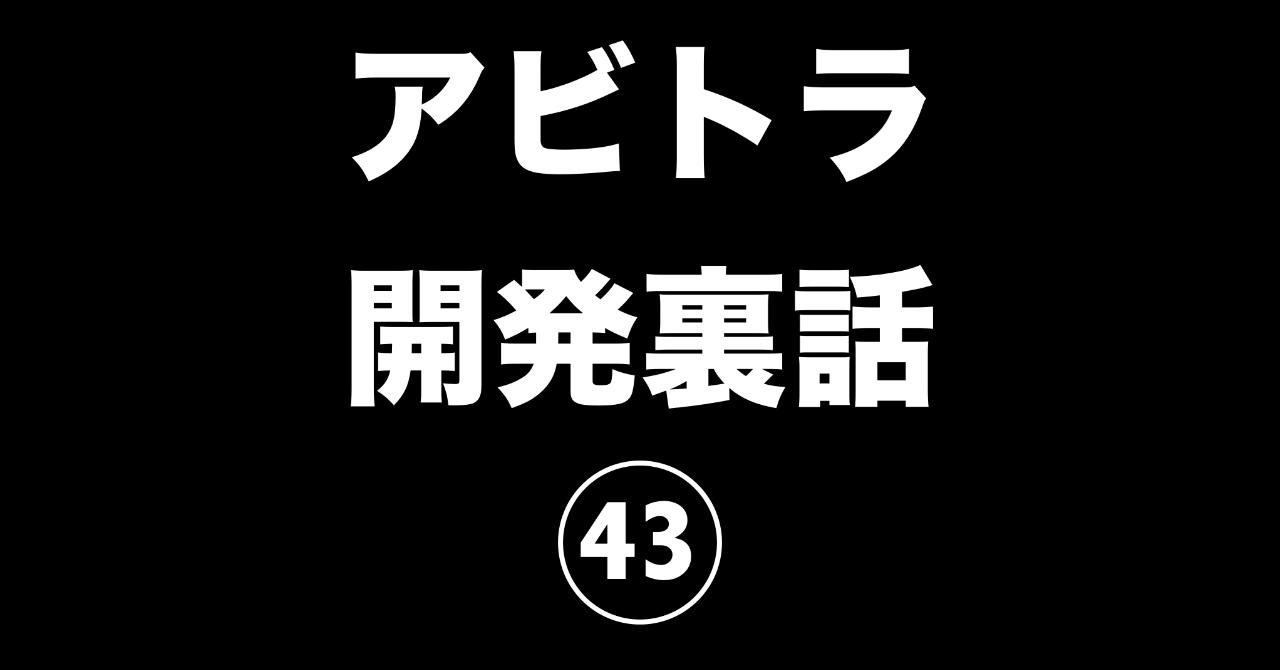 スクリーンショット_2019-08-23_17