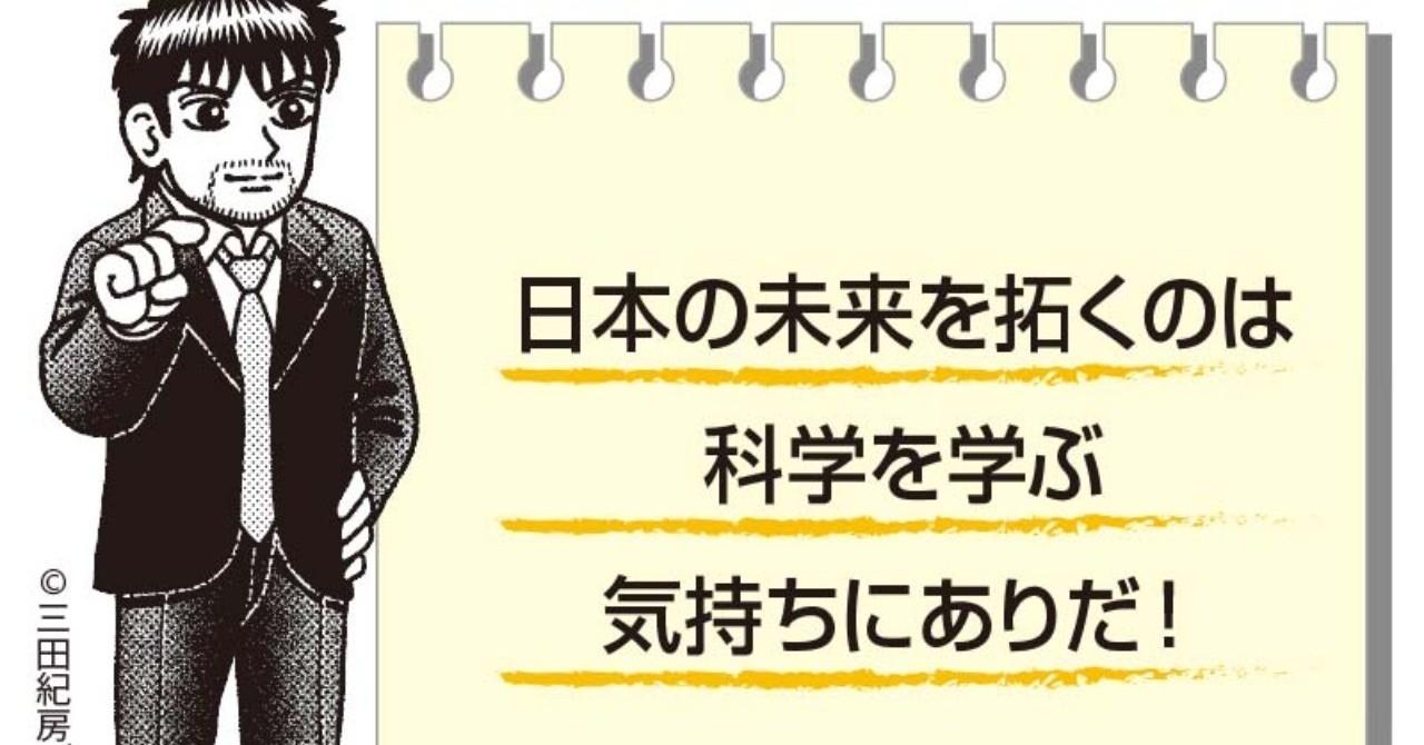 ドラゴン桜トップ-テンプレ08月-5