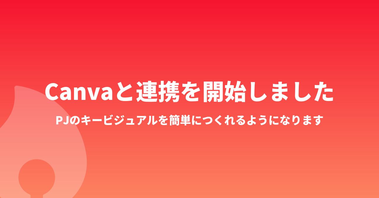 TOMOSHIBI_NEWSのコピー