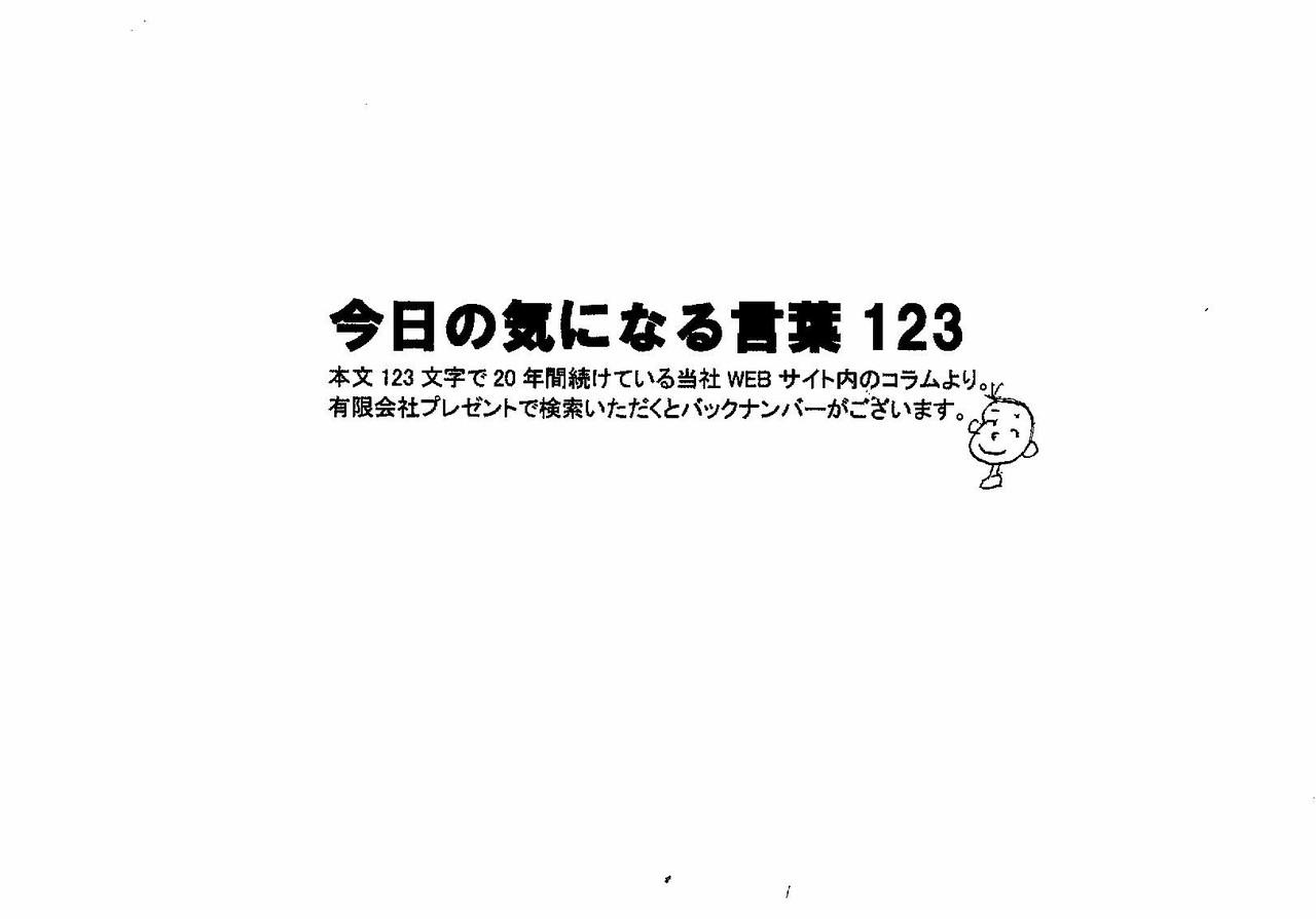 きつね丼。」 は漫才師で女優の京唄子が愛した昼食だ(先日の『サラメシ ...