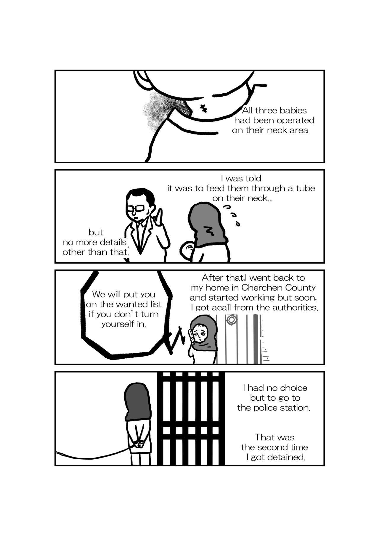 証言集会マンガ04
