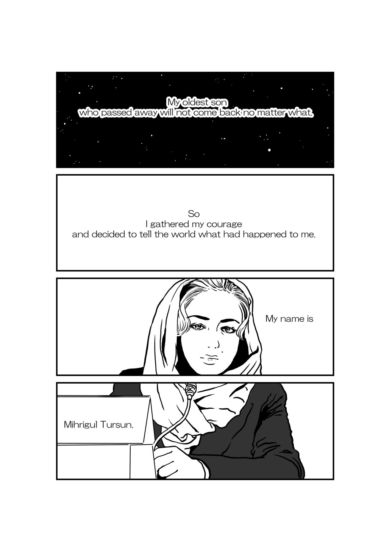 証言集会マンガ17
