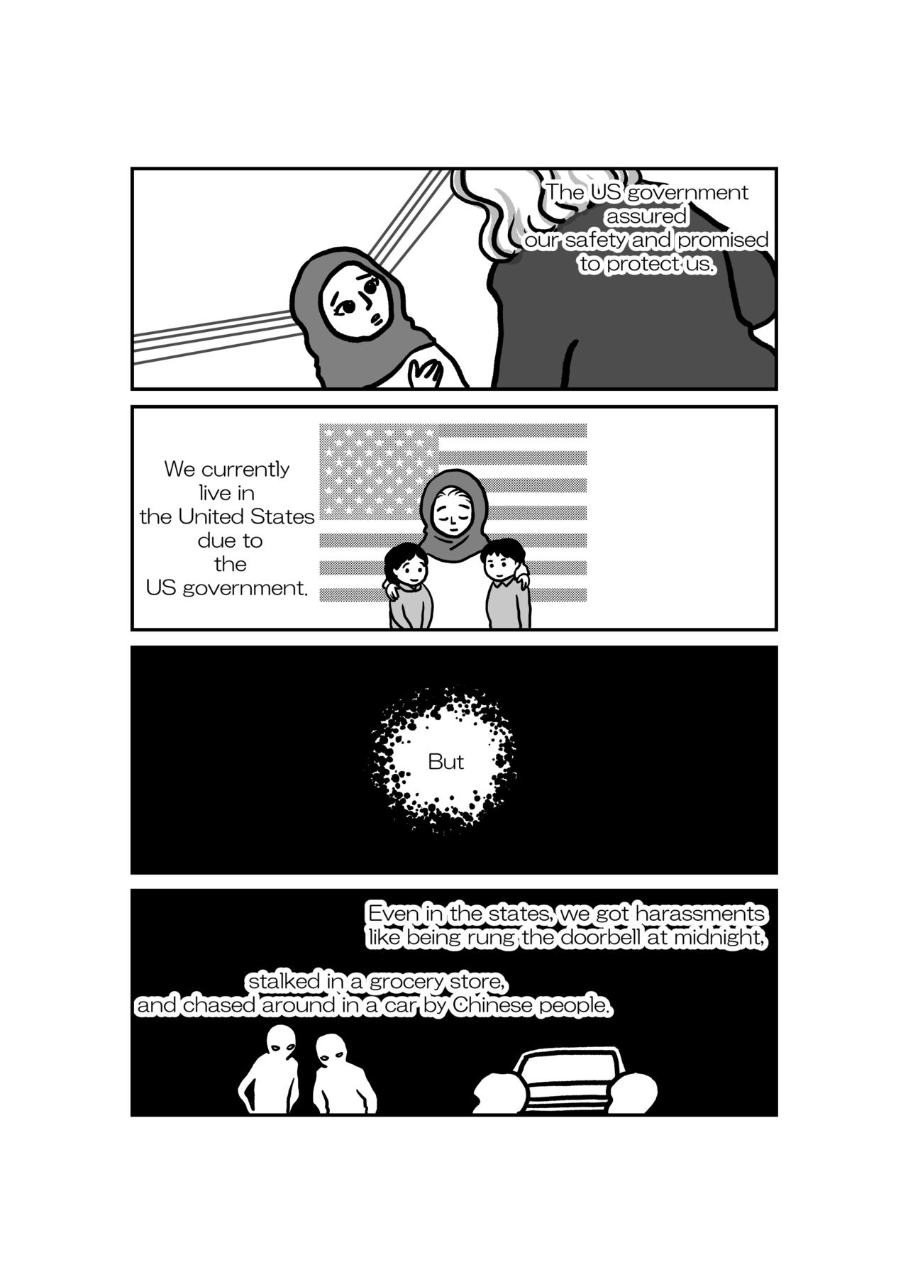 証言集会マンガ15