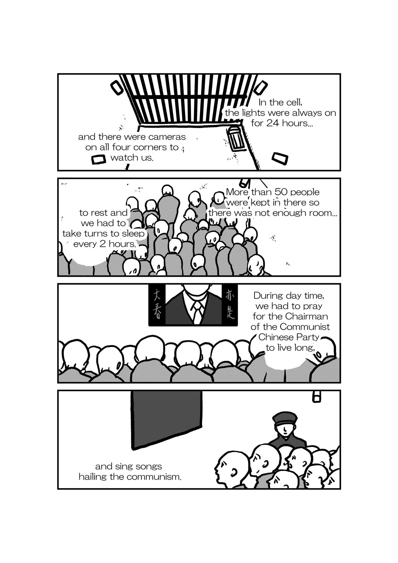 証言集会マンガ07