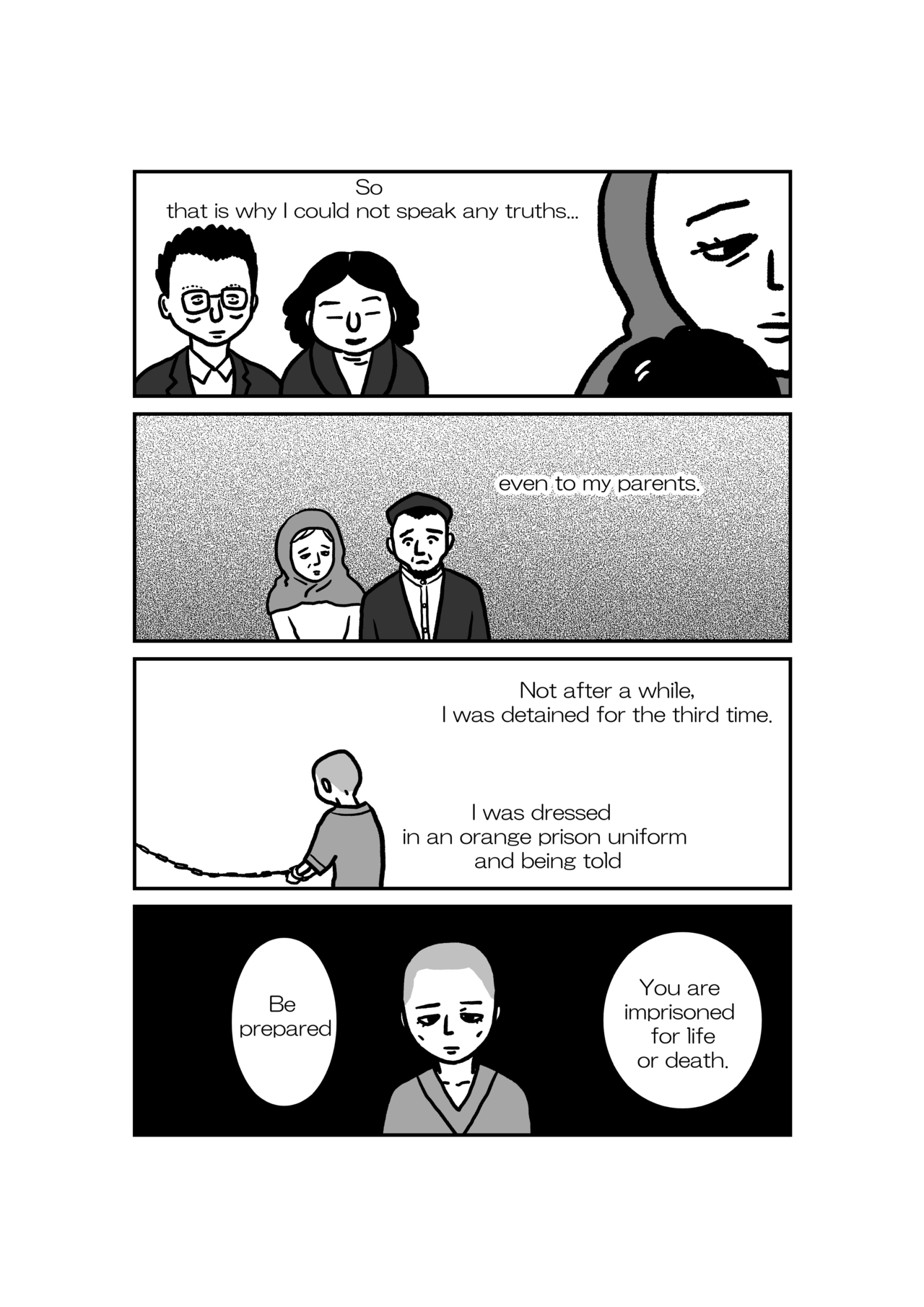 証言集会マンガ10