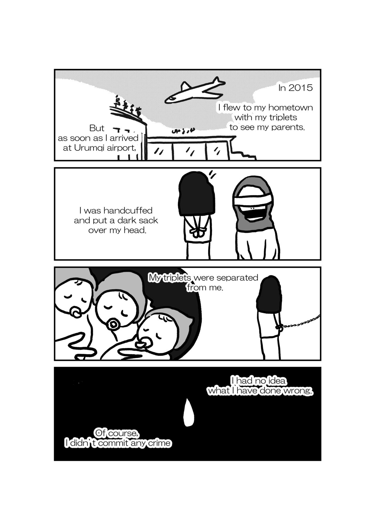 証言集会マンガ02