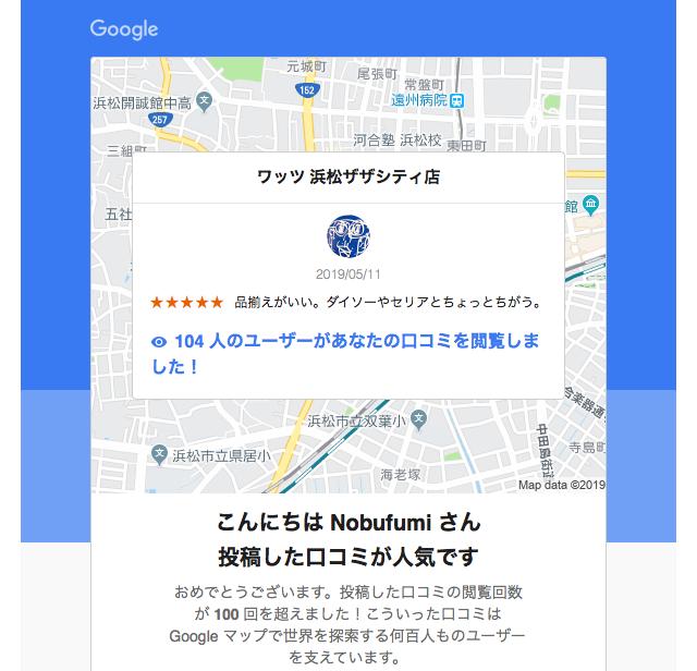 スクリーンショット_2019-08-30_19.18.58